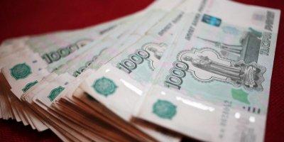 Социологи зафиксировали рост россиян, которым повысили зарплату