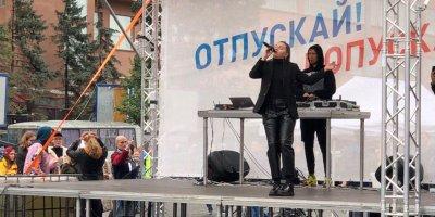 Только треть участников концерта-митинга на Сахарова - москвичи