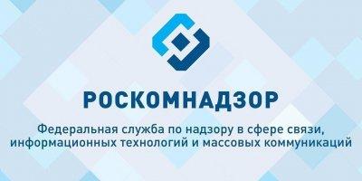 В День флага России Роскомнадзор добился от Twitter удаления оскорбляющего госсимволы изображения