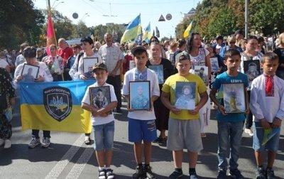 В Киеве начался Марш защитников Украины - (видео)