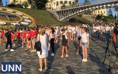 В Киеве проходит репетиция Марша достоинства - «Украина»