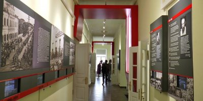 В Рязани открыли центр Солженицына