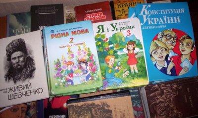 В школах оккупированного Славянска ликвидированы все русскоязычные первые классы - «Новороссия»