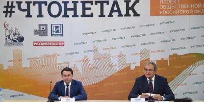 В Заполярье начал работу форум гражданских активистов в рамках федерального проекта #ЧТОНЕТАК