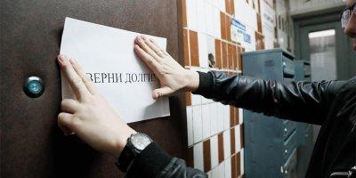 """Верховный суд """"разрешил"""" коллекторам жестко работать с должниками"""