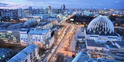 Жители Екатеринбурга больше всех хотят покинуть свой город навсегда