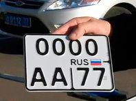 В ГИБДД разрешили водителям устанавливать номера нового образца - «Автоновости»