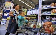 С начала года инфляция в Казахстане составила 3% - «Экономика»