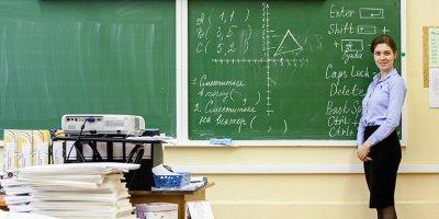 Доходы чукотских учителей оказались самыми высокими в стране