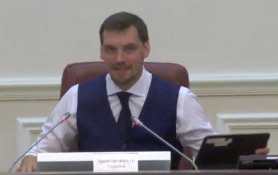 Гончарук закрыл заседания правительства для прессы - (видео)