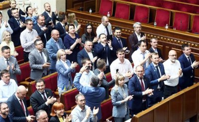 «Хотим как на Украине!»: Депутаты Рады подают пример нашим - «Политика»