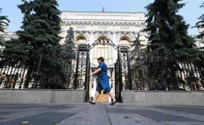 Когда лопнет пузырь: Россия не успевает платить по кредитам - «Экономика»
