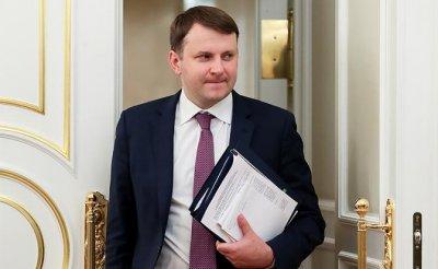 Орешкин отложил «русское чудо» на потом - «Экономика»