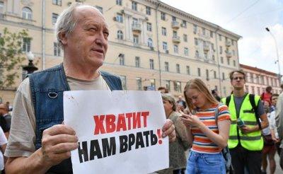 Пенсионная реформа лишила россиян веры в будущее своей страны - «Общество»