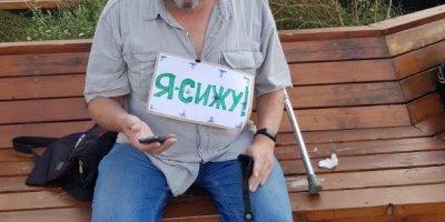 """""""Протест превратился в фарс"""": несогласованный митинг в Москве провалился"""