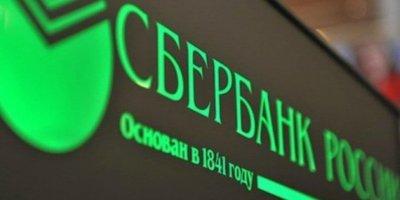 Путин раскритиковал Сбербанк за отказ помогать гражданам