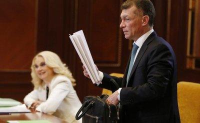 Топилин готовит Россию к новому повышению пенсионного возраста - «Общество»