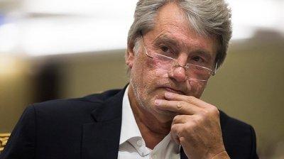 Украинский суд отказал прокуратуре в аресте имущества Ющенко - «Новороссия»