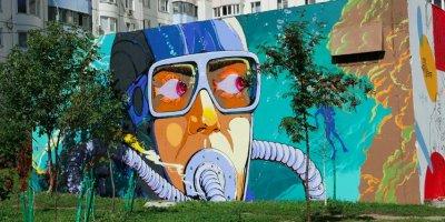 Urban Morphogenesis: художники со всего мира разрисовали Одинцово