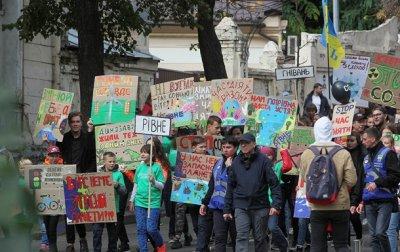 В Киеве проходит марш за климат - «Украина»