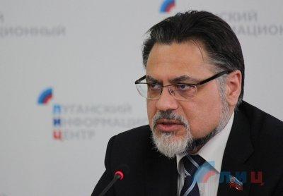 Заявление МИД ЛНР относительно ситуации по ремонту моста в районе Станицы Луганской - «Новороссия»