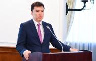 Доходы бюджета планируется увеличить на 95 млрд тенге - «Экономика»