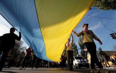 В Киеве начался марш Нет капитуляции: трансляция - (видео)