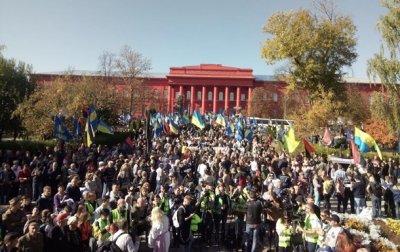 В Киеве проходит марш националистов - (видео)