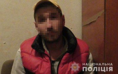 В киевском парке задержали эксгибициониста-педофила – полиция - «Украина»