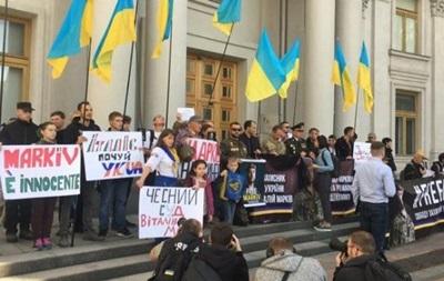 В Киеве митингуют в поддержку Маркива - (видео)