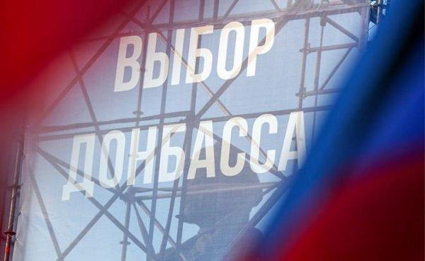 Каким будет Донбасс после получения «особого статуса»? - «Политика»