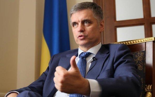 МИД Украины назвал альтернативу Минским соглашениям - «Новороссия»