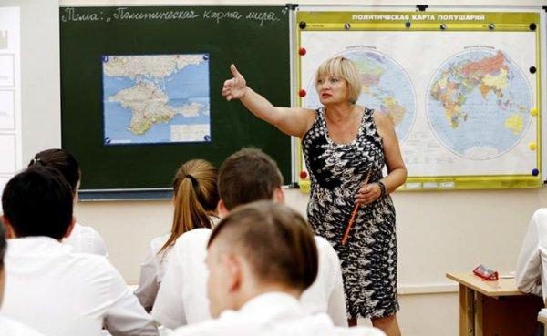 Правительство Медведева не даст регионам поднять зарплаты учителям и врачам - «Экономика»