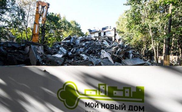 Реновация сделает Москву бедным и отсталым городом - «Недвижимость»
