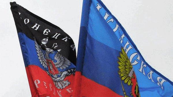 Республики Донбасса потребовали прямых переговоров с Киевом - «Новороссия»