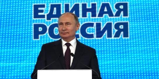 """Путин призвал """"Единую Россию"""" не бояться """"терзать и трясти"""" чиновников на местах для принятия важных решений"""