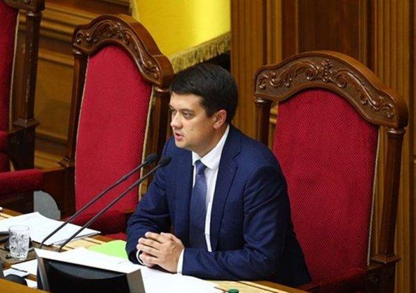 Киев реформировал Госбюро расследований Украины - «Новороссия»