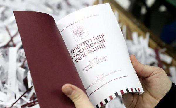 Кремль может остаться без транзита власти - «Общество»