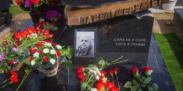 Кто совершил убийство журналиста Шеремета, в котором обвиняли Россию