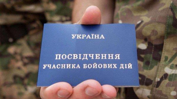 На Украине более 300 тыс. боевиков получили статус «участника боевых действий» - «Новороссия»