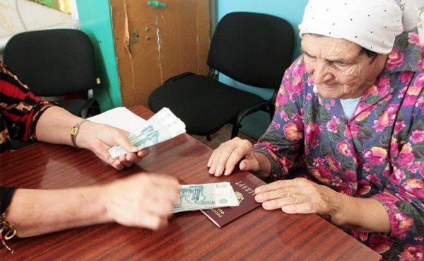 «Пенсии повышать нельзя, старики деньги в кубышку спрячут» - «Общество»