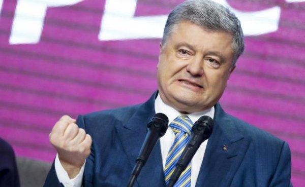 Порошенко требует от Зеленского продолжать войну - «Политика»
