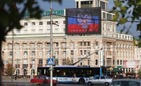 Украина собирается встать против Донбасса стеной - «Политика»