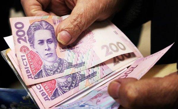 Уже четверть бюджета Украины — гроши гастарбайтеров с европейской «паперти» - «Экономика»