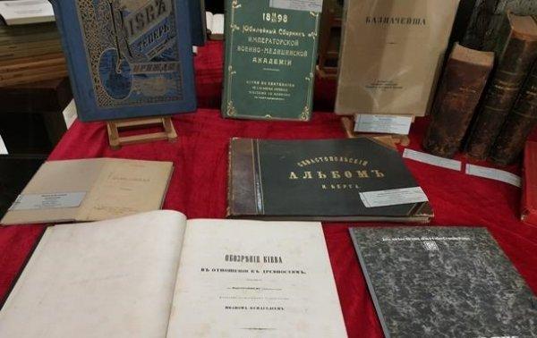 В Доме-музее Булгакова выставили на аукцион редкий антиквариат - «Украина»