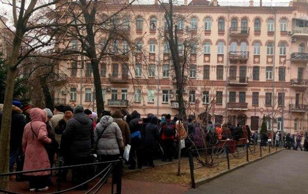 В Киеве митингуют против продления закона об особом статусе Донбасса - «Украина»