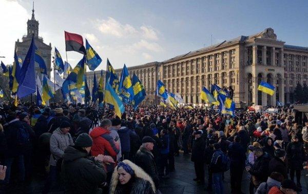 В Киеве началось вече Красные линии для Зеленского - «Украина»
