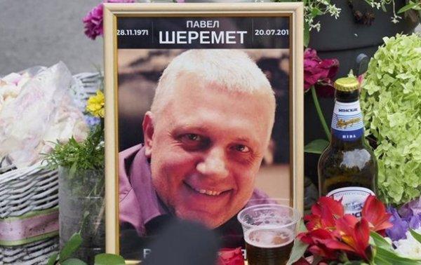 В Киеве появился сквер Шеремета - «Украина»