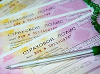 NEWSru.com | В Госдуме решили поддержать урезанный вариант реформы ОСАГО - «Автоновости»