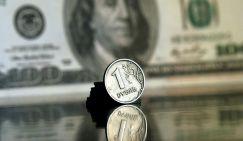 Время «везухи» для рубля заканчивается: Россиян готовят к девальвации - «Экономика»